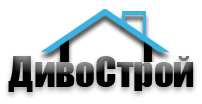 ДивоСтрой - Цены, объявления, статьи и обзоры на строительные товары и услуги в городе в Украине
